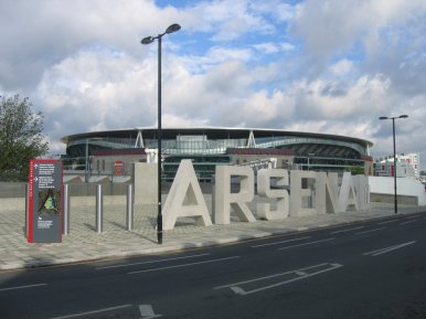 Arsenal Entrance